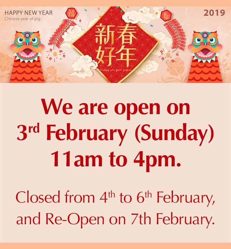 We are open on 3rd February (Sunday) 11am to 4pm.